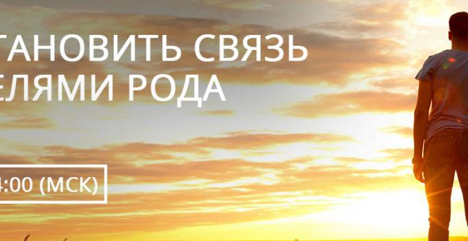 banner-getcourse-url-8