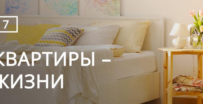 banner-getcourse-url