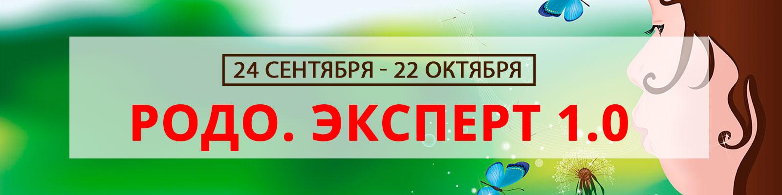 banner-getcourse-url (1)